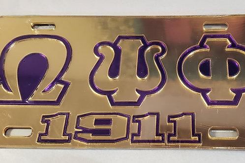 OPP 1911 Gold Car Tag