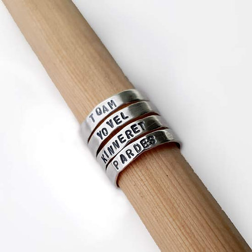 Story Stacker Ring - Hammer Textured