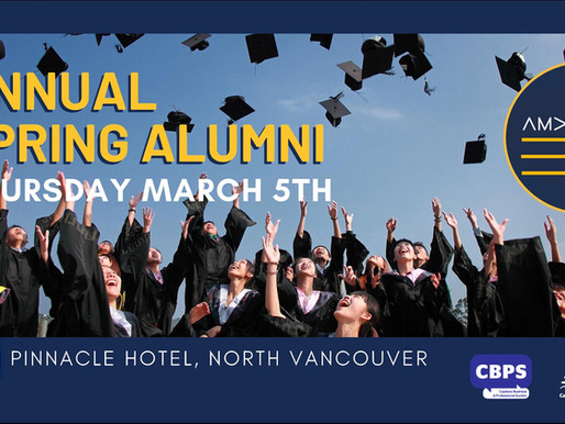 CAPUMA Presents: Annual Spring Alumni Event - Getting Your Foot at The Door