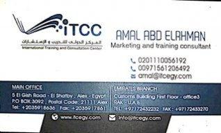 دورات الادارة الرياضية|دبي|ama@itcegy.com