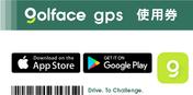 日本球人網頁用圖-05.png