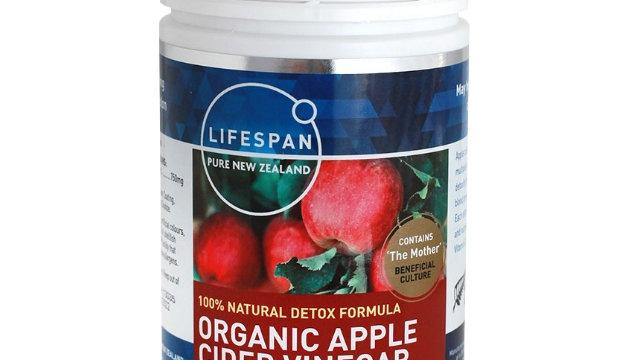 라이프스팬 오가닉 사과식초 180캡슐(ORGANIC APPLE CIDER VINEGAR)