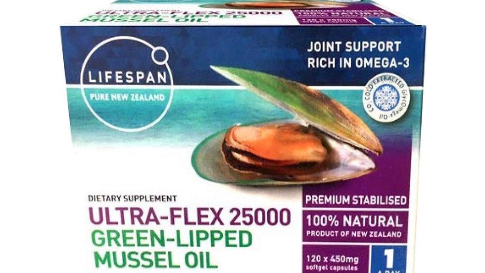 라이프스팬 초록입홍합오일 2500 120정(ULTRA-FLEX 25000 GLM OIL)