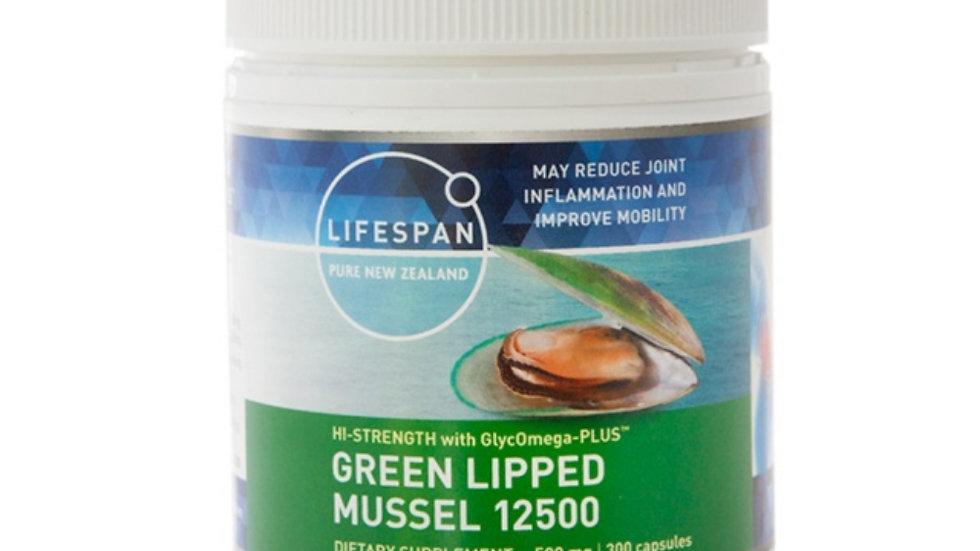 라이프스팬 초록입홍합 12500 300정(GLM 12500)