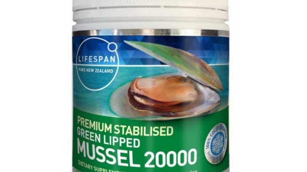 라이프스팬 초록입홍합 20000 200정(STABILISED GLM 20000)