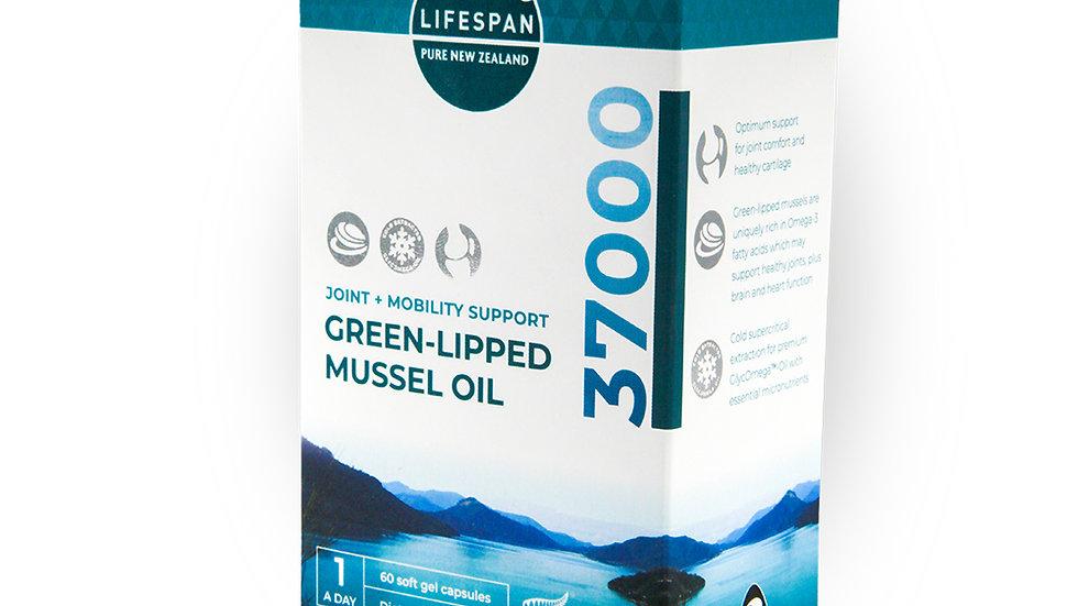 라이프스팬 초록입홍합오일 37000 60정(GREEN LIPPED MUSSEL OIL 37000)