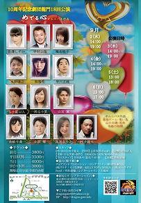 めでる心2 (1).jpg