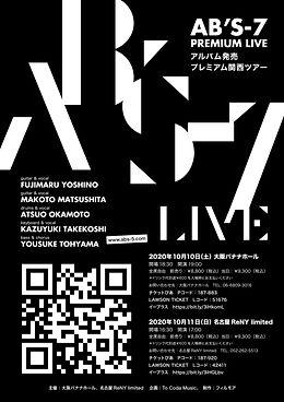 west_premium_live200918.jpg
