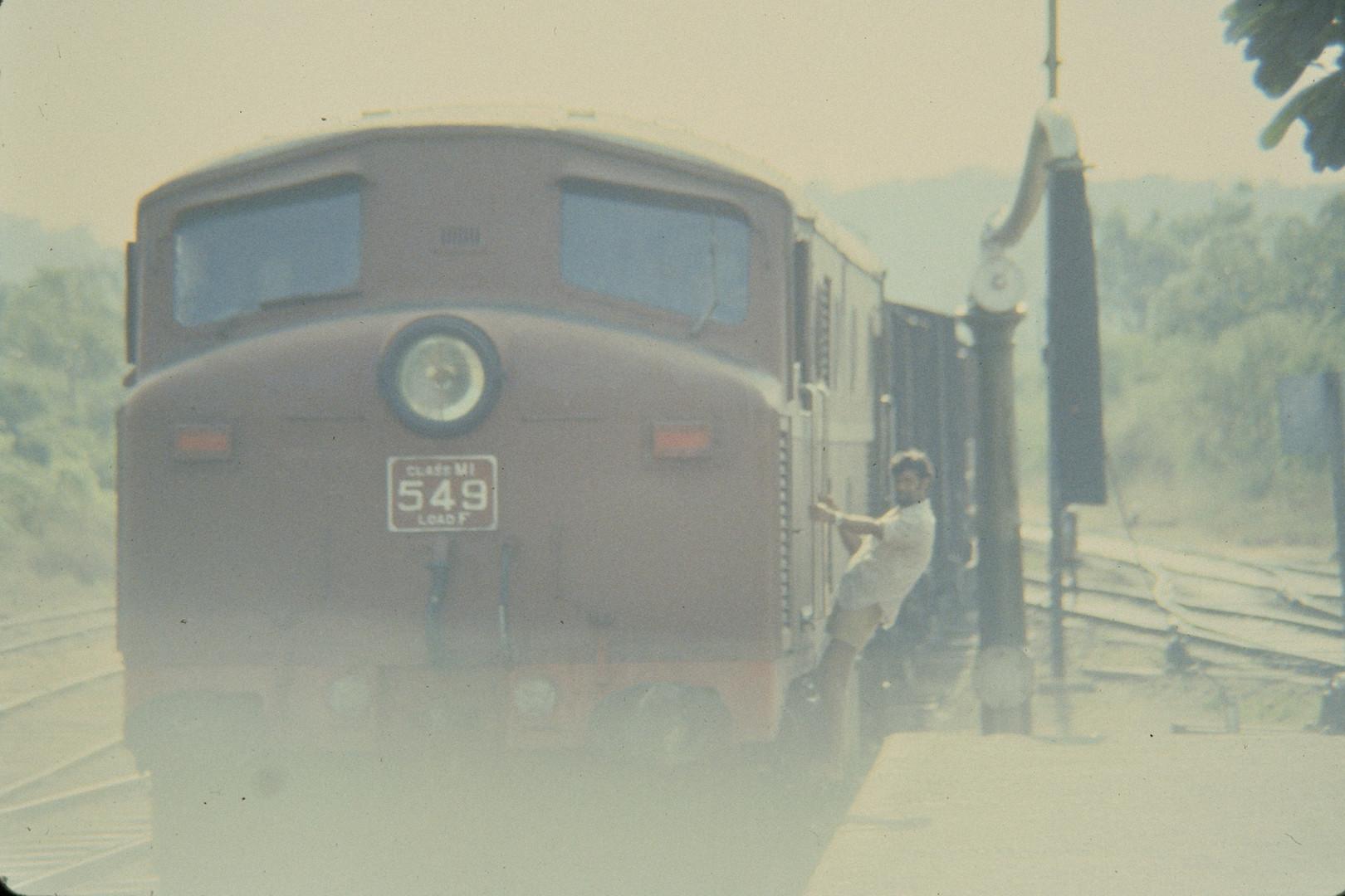 sri lanka train IV