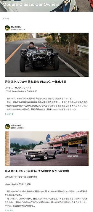 Modern Classic Car Owner.jpg