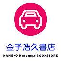 書店ロゴ.jpg