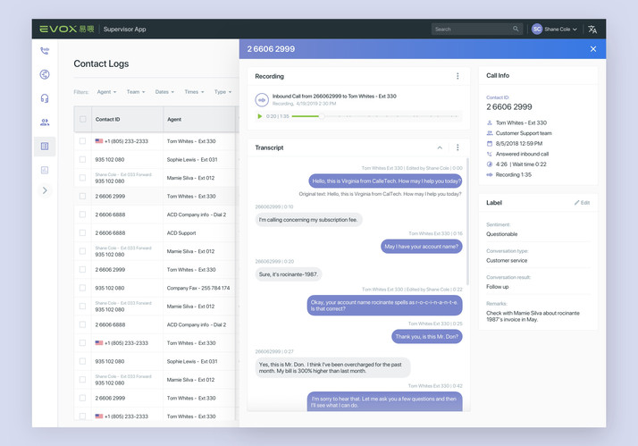 Connect Manager | Contact Logs UI