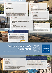 israel1118he_web (dragged).png