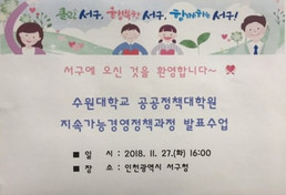 KakaoTalk_Photo_2018-12-07-00-32-46.jpeg