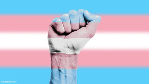 From Out.com: How to Be a White Ally to Trans People of Color