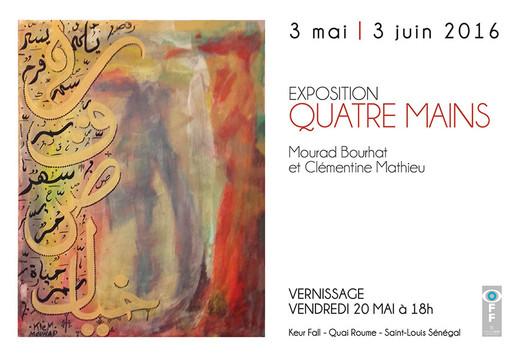 Clémentine et Mourad