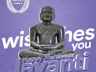 KOYA'S AGARBATTI WISHES YOU HAPPY MAHAVEER JAYANTHI