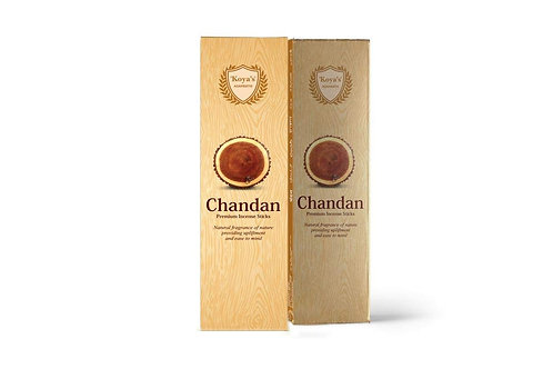Koyas Chandan Premium Incense Sticks Pack of - 2