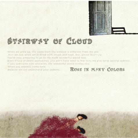 Stairway of Cloud