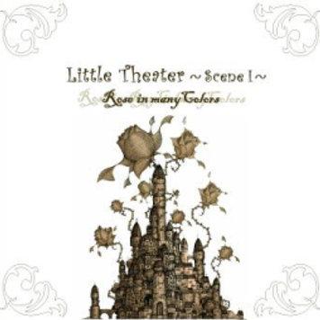 Little Theater~Scene 1~