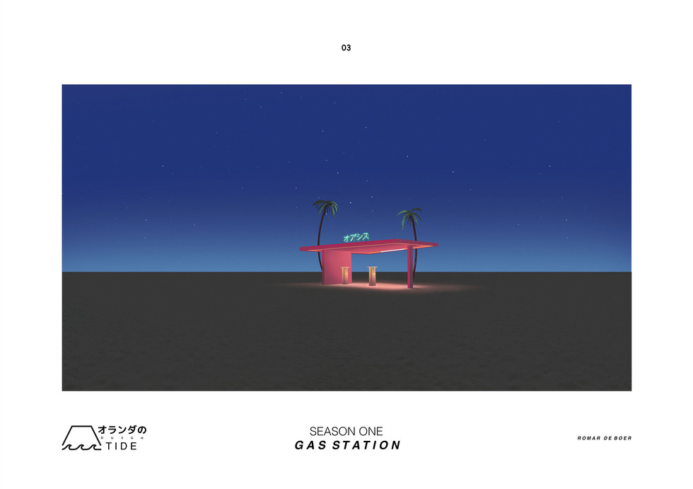 bluestation_a2_web.jpg