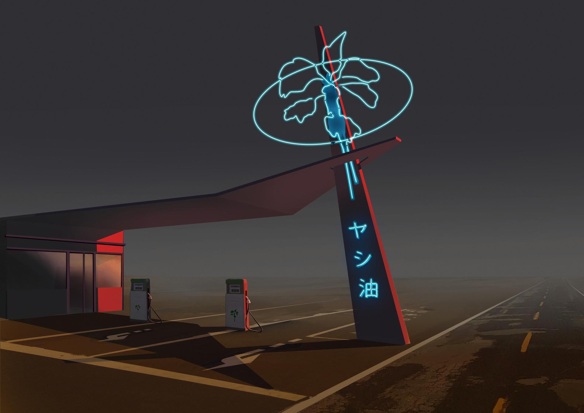 gasstation_noref.png
