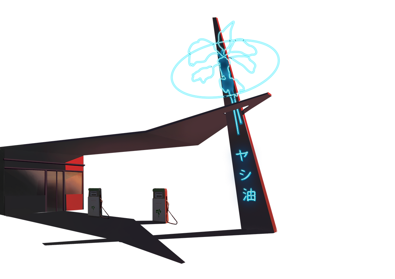 gasstation_noref_small.png