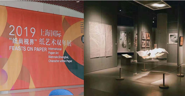 Art Paper Biennale Shanghai