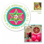 emily's 'candy' bat mitzvah logo