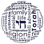 jewish spiritual logo - b'nai israel southbury