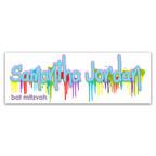 paint drips bat mitzvah logo