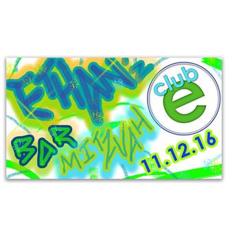 club 'e' graffiti banner
