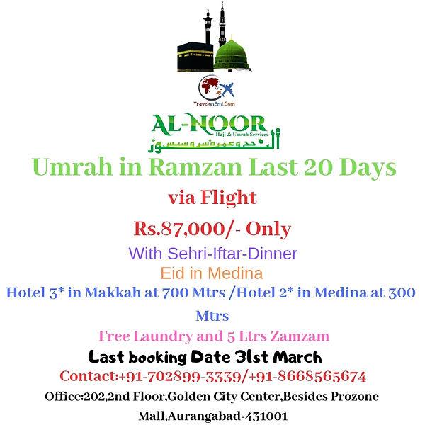 Umrah in Ramzan Last 20 Days.jpg