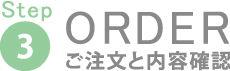 千葉県の松戸や柏は遊福で注文