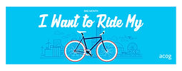 acog_Bikewebpage_image.jpg
