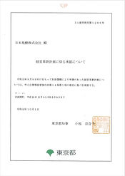 B2811F42-1008-4A2B-A5F0-988E963E02F2.jpe