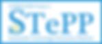STePPロゴ(2019年4月1日より使用) (1) (1).png