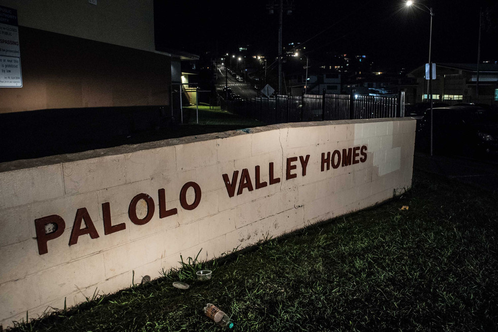 Entrance of Palolo Valley Homes