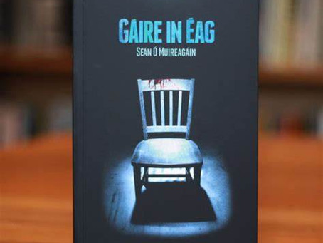 Gaire In Eag - Book Review
