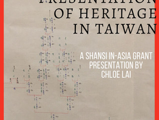 "In-Asia Grant Presentation: ""Construction and Presentation of Heritage in Taiwan"""