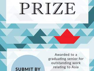 Shansi Prize 2019 - Call for Applications