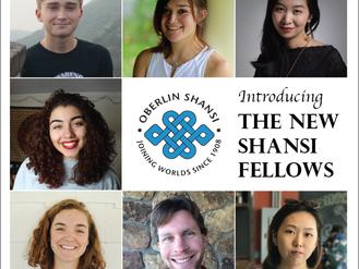 Announcing the 2018 Shansi Fellows