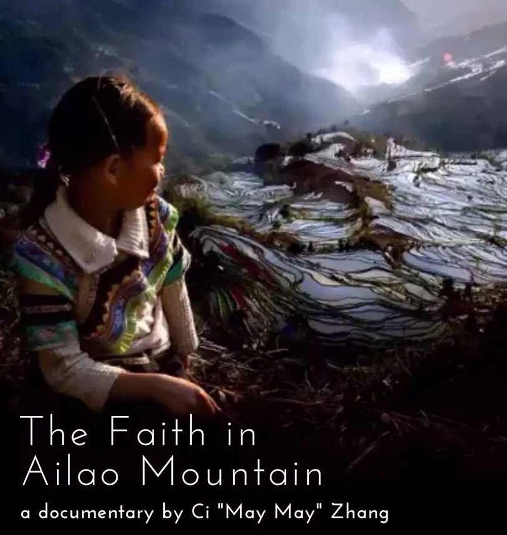 "The cover of ""Faith in Ailao Mountain"" directed by Zhang Ci."