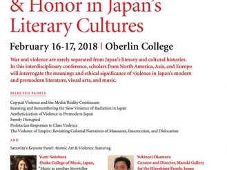 26th Annual Conference of the Association for Japanese Literary Studies