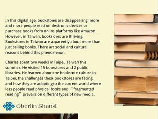 "In-Asia Grant Presentation- ""Nightclubs For Literature: Bookstore Culture in Taiwan"""