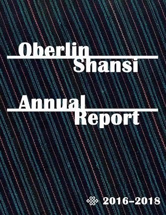 2016-2018 Annual Report reduced (1)_cove