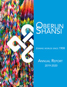 Presenting the new Oberlin Shansi Annual Report