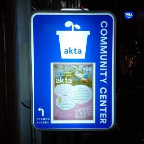 community center akta.jpg