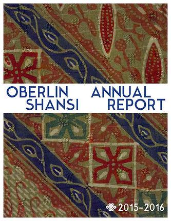 Oberlin Shansi 2015-2016 Annual Report