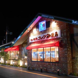 郊外店(飲食店)